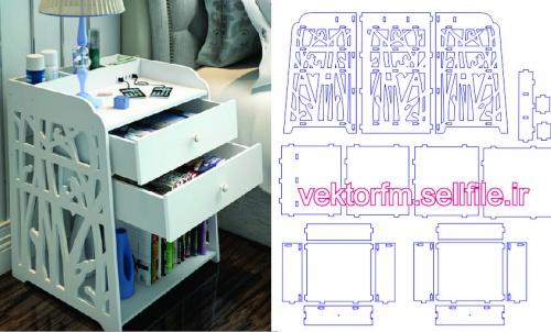 طرح برش لیزری پا تختی دو کشویی و تک کشویی-طرح کمد-دیزاین اتاق خواب-فایل کورل